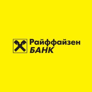 Райффайзенбанк в Одинцово