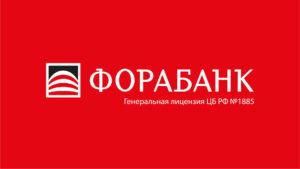 ФОРАБАНК Одинцово