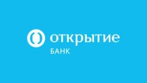 Банк Открытие в Одинцово