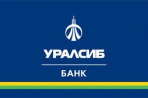 Уралсиб Одинцово