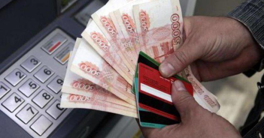 Новые правила контроля сделок с недвижимостью и снятия наличных в РФ