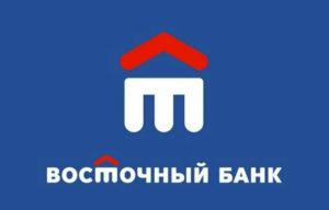 Восточный банк в Одинцово