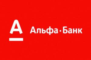 Альфа-банк в Одинцово
