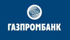 Газпромбанк в Одинцово
