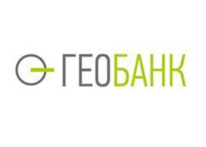 Геобанк в Одинцово