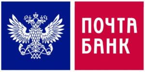 Почта банк в Одинцово