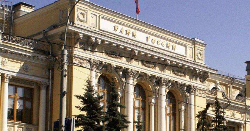 Банк России впервые с 2014 года повысил ключевую ставку сразу на 0,5%