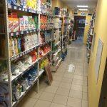 Продам готовый бизнес продуктовый магазин