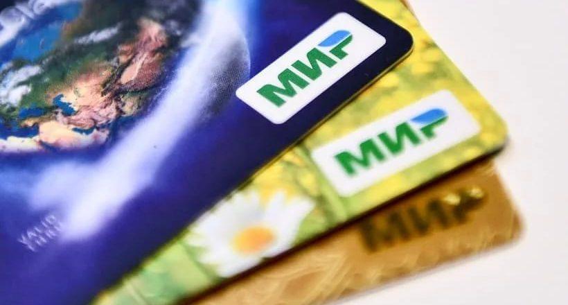 Через 7 дней на карты VISA и MasterCard перестанут приходить пенсии и соцвыплаты