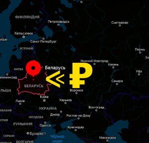 4 российских банка запустили переводы в Беларусь по номеру карты