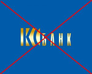 ЦБ отозвал лицензию у КС Банка