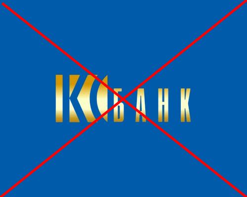 ЦБ отозвал лицензию у КС Банка, а Банк «Восточный» закрывает офисы