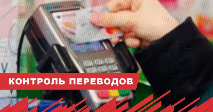 С 1 октября вводятся новые правила перевода денег: ЦБ РФ